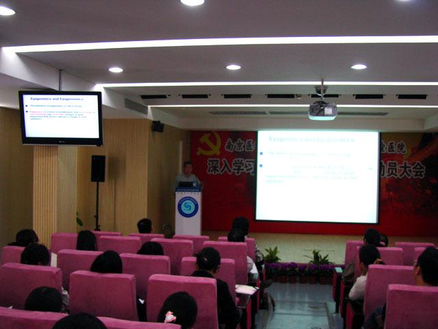 2009年4月12日下午,应南京医科大学孙玉洁教授邀请,中国科学院